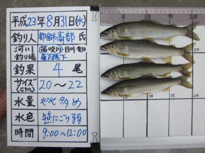2011h230831takabe_1.jpg