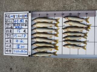 2012h240704muraoka-1.jpg