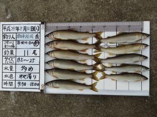 2017h290812muraoka-2.jpg