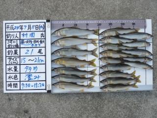 2012h240711muraoka-1.jpg