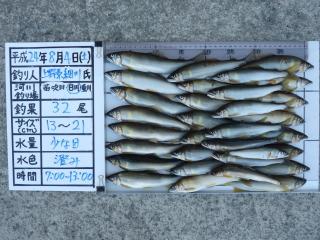 2012h240804hosokawa-1.jpg