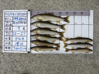 2012h240811hosokawa-1.jpg