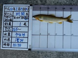 2012h240825muraoka-2.jpg