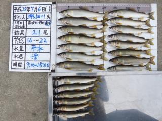 2013h250706hosokawa-2.jpg