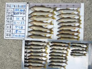 2013h250816hosokawa-1.jpg
