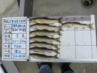 2014h260803_1hosokawa.jpg