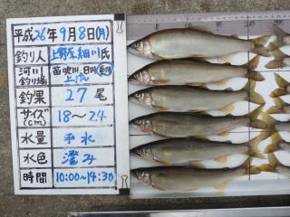 2014h260908_2hosokawa.jpg