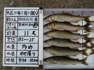 2017h290812muraoka-1.jpg