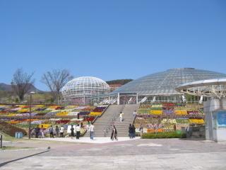 fruits-park320-1.jpg