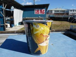 kindai-cup1.jpg